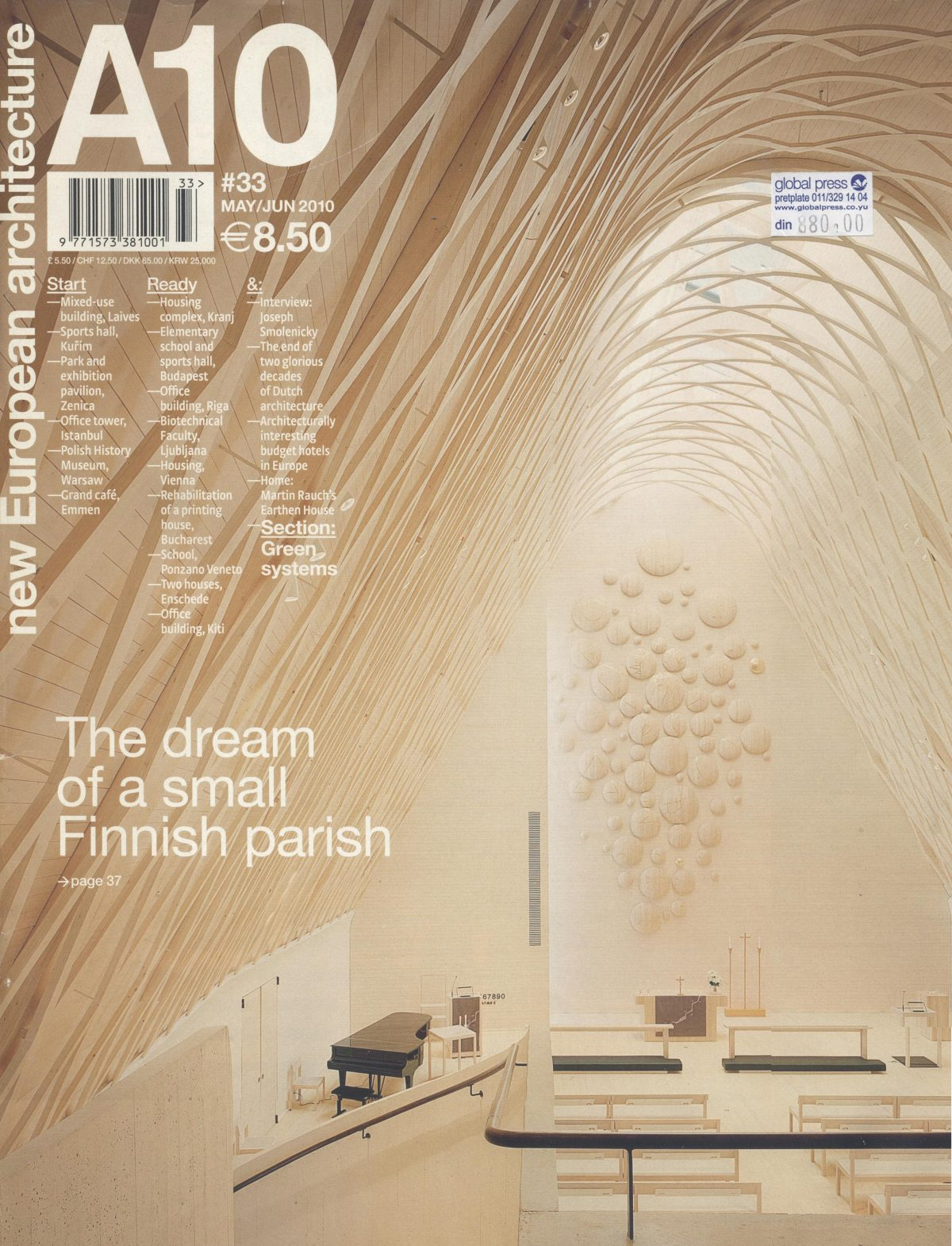 """A10 architecture magazine published an article """"Young Serbs"""" on Raum among others"""